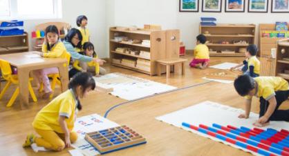 pendidikan anak usia dini termasuk ke dalam